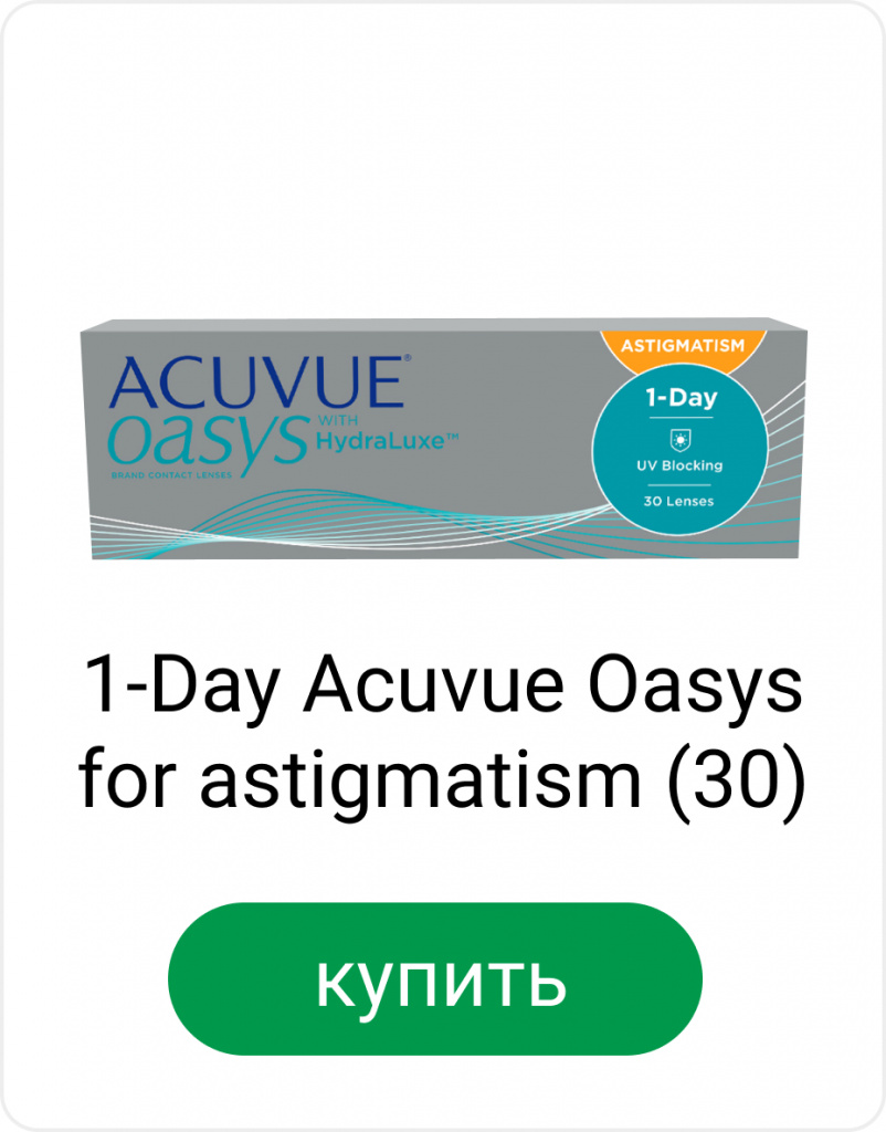 1-Day Acuvue Oasys for astimatism 30